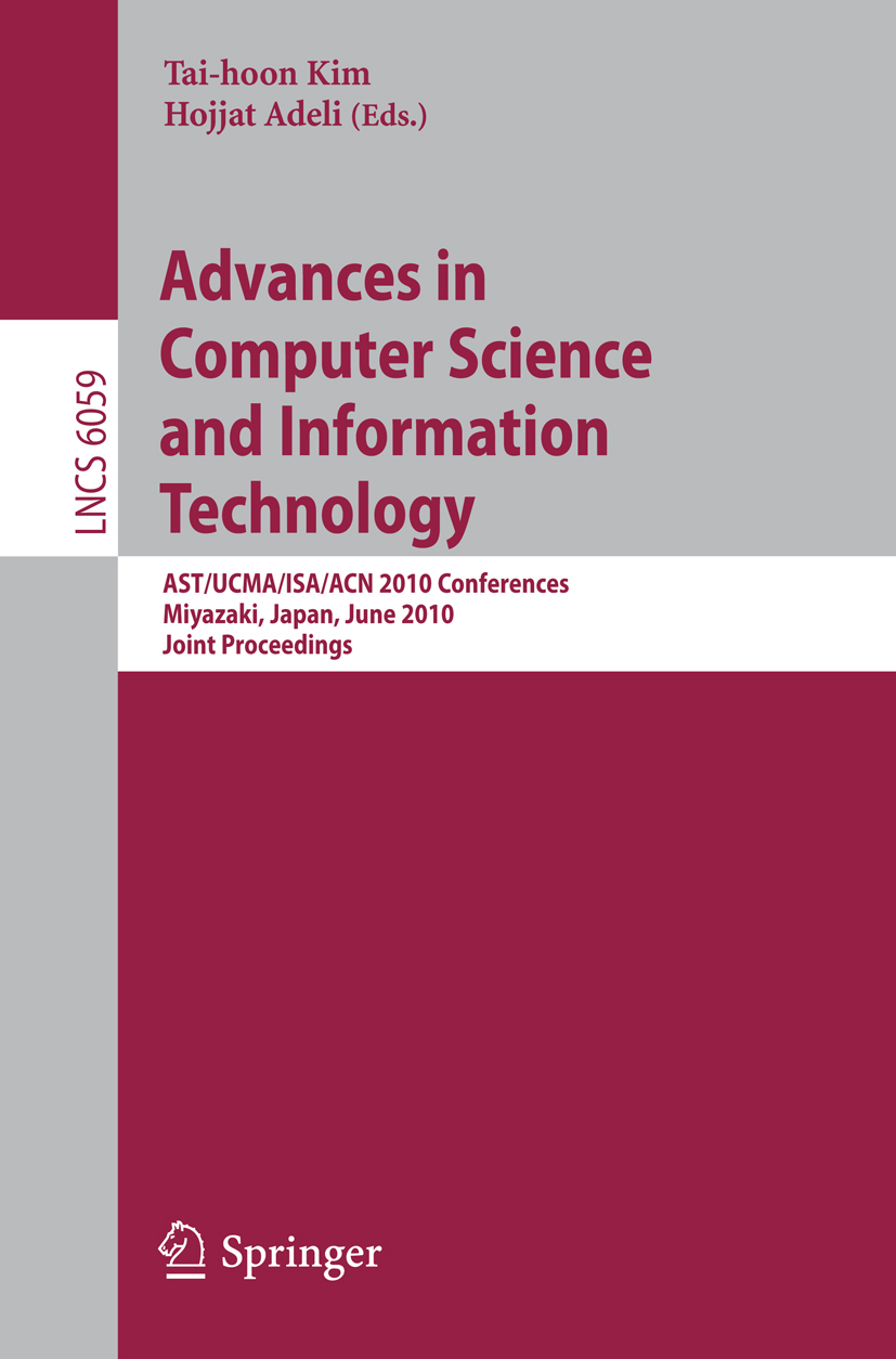 advances in technology essay