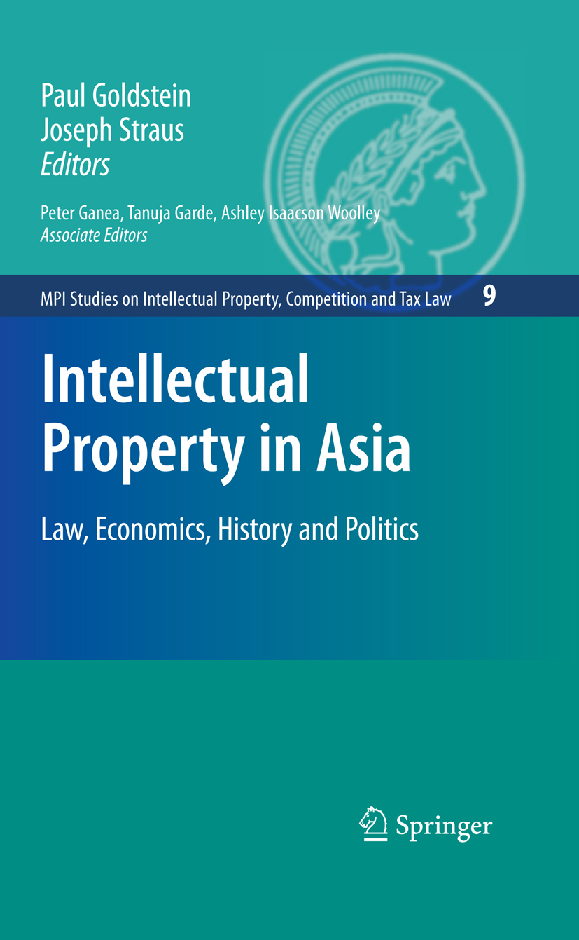 intellectual property notes Vidyarthiplus (v+) - indian students online education forum  anna university zone  lecture notes  mba lecture notes intellectual property rights lecture notes - rajkumar edition.