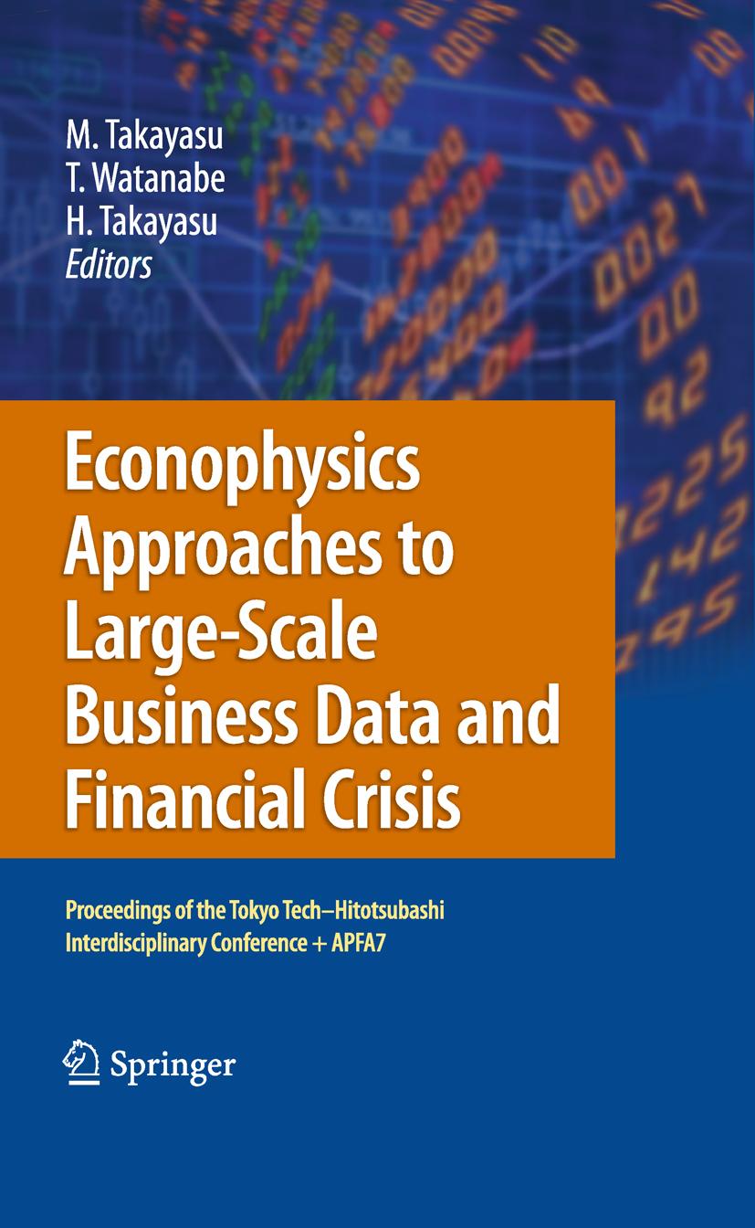 essays on finance and macroeconomics axel simonsen